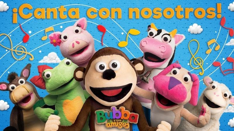 Canta con nosotros El mono Bubba y sus amigos